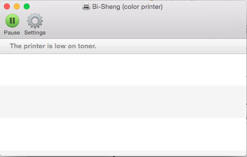 The Printer Preferences pane does not create disruptive alerts